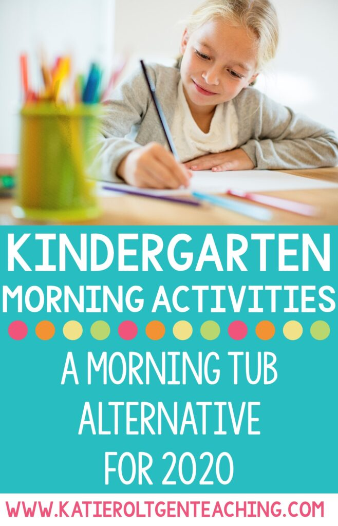 kindergarten morning work tubs activities